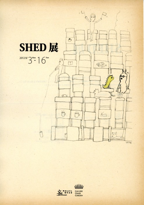 shed4_1